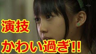 元SKE48&AKB48のゆりあたん(木崎ゆりあ)が むちゃブリ演技をします。...