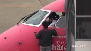 Engine Trouble FDA Embraer ERJ-170 JA01FJ Take off at Komaki