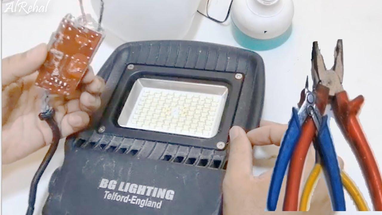 صيانة واصلاح بروجكتور نوع ليد عطل محولة البروجكتر طريقة فحص وتصليح أي بروجكتر كهربائي