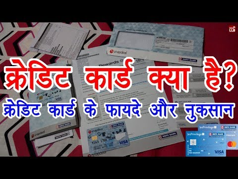 Advantages and Disadvantages of Credit Card in Hindi - By Ishan - 동영상