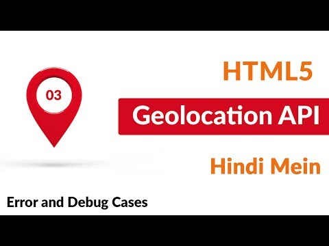 Error Cases | Debug Cases | HTML5 geolocation API tutorial in Hindi Urdu Part 3/3
