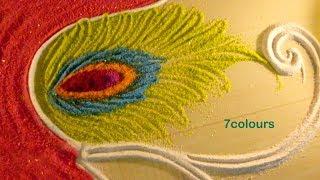 Super quick and easy peacock rangoli / Creative and unique peacock rangoli design _ 7 colours