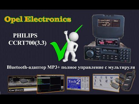 CCRT700 +модуль MP3 полное управление с мультируля