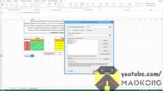 Как решить задачу о назначении в Excel пример #1