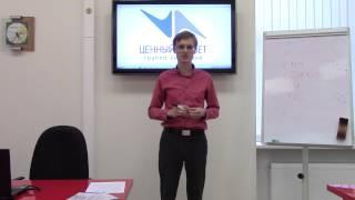 Семинар: Эффективное участие в тендерах - 44-ФЗ + 223-ФЗ.