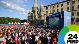 Жизнь остановилась: как в странах СНГ болели за Россию на ЧМ - МИР 24