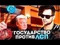 Big Russian Boss Lsp
