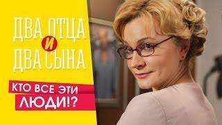 Жена Павла Гурова: от любви до ненависти