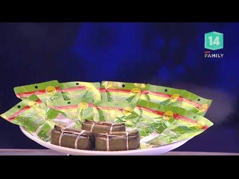 ธุรกิจข้าวต้มมัด ใบสลาดขนมไทย - วันที่ 01 Feb 2018