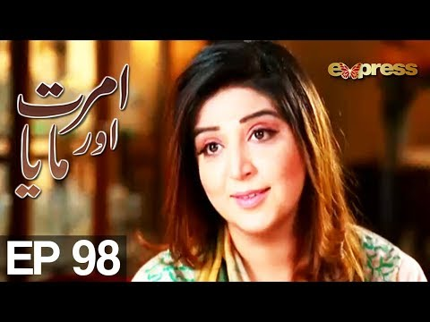 Amrit Aur Maya - Episode 98 - Express Entertainment Drama
