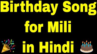 Birthday Song for Mili | Happy Birthday Song for Mili | Happy Birthday Mili Song Hindi