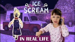 Ice Scream 2 Game in Real Life Kid Skit