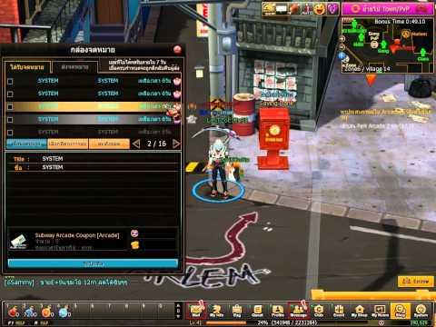 Zone4 DeathScythe Special E