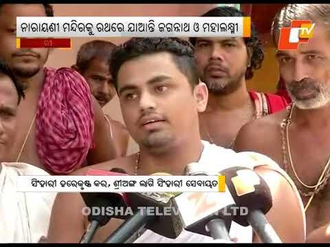 'Gupta Gundicha' ritual of Lord Jagannath in Puri
