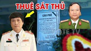 #VoteTv⚠️ lộ thư tuyệt mệnh: Thủ phạm ám sát Võ Tuấn Dũng C50 do thiếu tướng Nguyễn Thanh Hóa thuê?