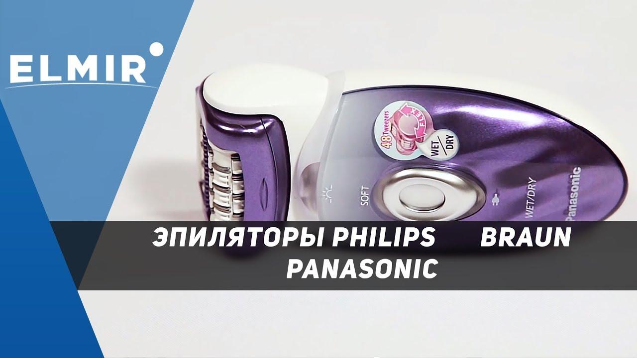 Эпилятор philips hp6519 satinsoft — купить сегодня c доставкой и гарантией по выгодной цене. 1 предложение в проверенных магазинах. Эпилятор.