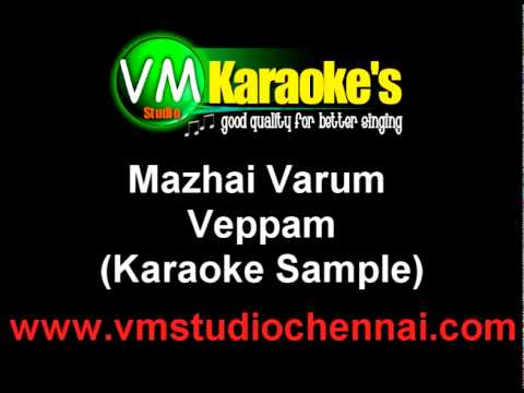 Mazhai Varum Arikuri Veppam Lyrics