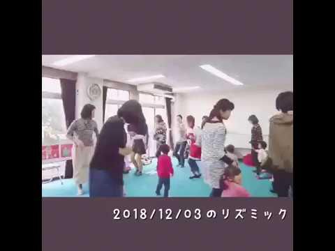 2018/12/03のリズミック