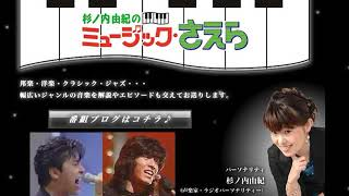 2018年9月23日放送。 四国・香川県の西日本放送の番組内での1時...