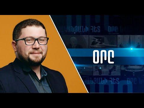 «Что это за ОДКБ такое»: Цатурян предлагает Армении обратиться в суд ООН
