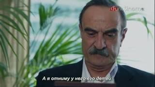 Черная любовь Сады грёз русские субтитры 32 серия