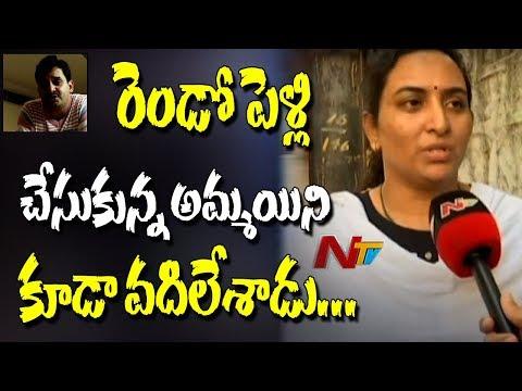 Vijay Sai's Wife Vineetha Sensational Comments on Vijay || #VijaySai Suicide Case || NTV