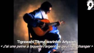 Bombino -Tigrawahi Tikma- with lyrics/subtitle