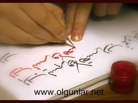 Esma ül Hüsna - H.Salafuddin Benyamin