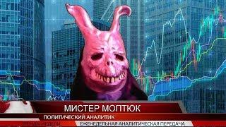 Фото Политическая аналитика как конспирология.