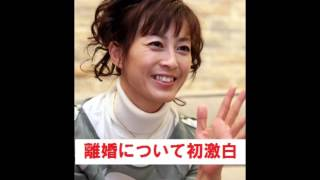 森尾由美さんが旦那の不満を初激白! 森尾さんの娘も超絶カワイイと話題...