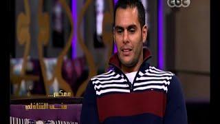 معكم_منى_الشاذلي   لقاء خاص مع هشام خرما مؤسس