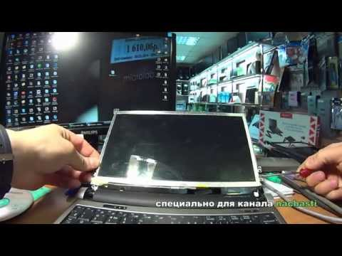 Как заменить экран матрицу Acer Aspire One How To Replace Display