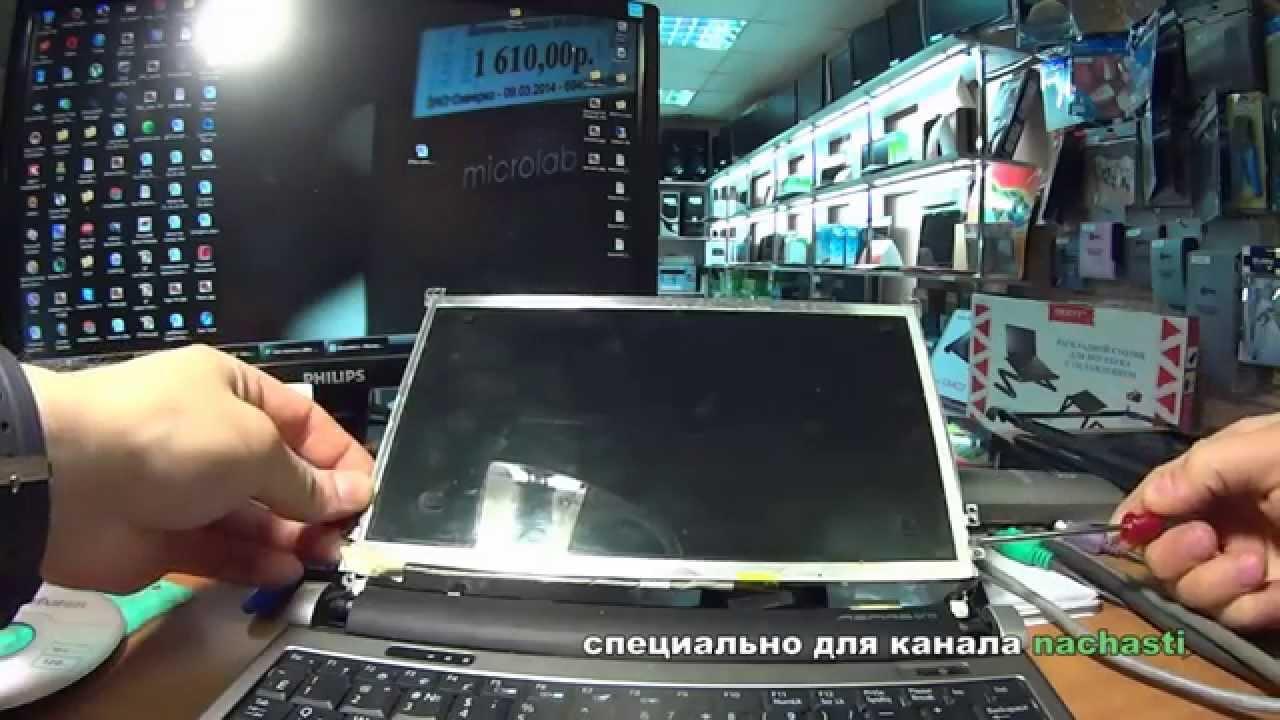 Нетбук DNS W215cu Драйвера - YouTube
