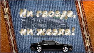 🚗 Поздравление с днем автомобилиста ❤️🍁  Видео открытка 🍁❤️