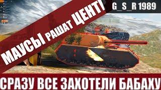 WoT Blitz - ОСТОРОЖНО! После такого становятся ПТ ВОДОМ- World of Tanks Blitz (WoTB)