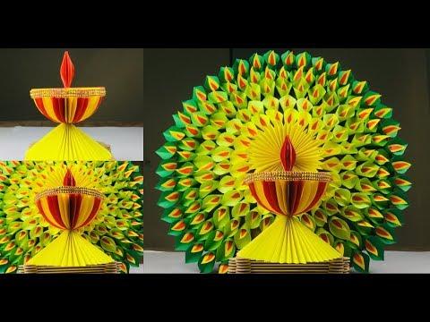 Diwali Decoration Ideas | Crafts For Diwali | Paper Lamp For Diwali | Paper Craft For Diwali