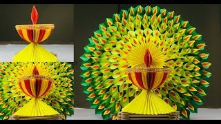 Paper Craft | Paper Crafts For School | Diwali Decoration Ideas | Paper Craft