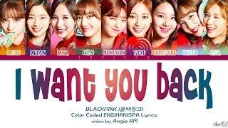 TWICE(트와이스) - I WANT YOU BACK Lyrics [Color Coded English Hangul Espanol]