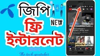 Gp free net 2019 update,Grameenphone Free net  free net free net bd   high net speed
