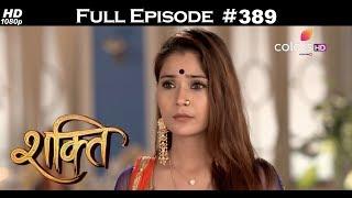 Shakti - 24th November 2017 - शक्ति - Full Episode