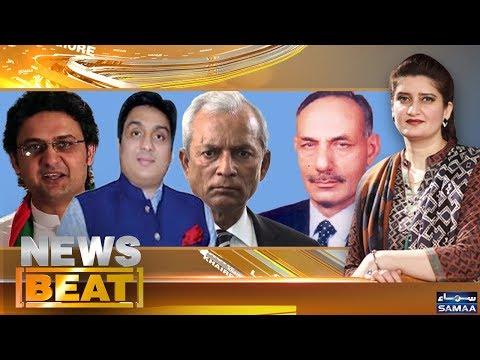 Nawaz Ka Bayan,Ehtesab Ka Faisla | News Beat | Paras Jahanzeb | SAMAA TV | 07 July 2018