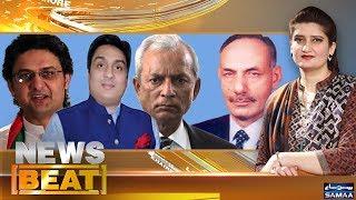 Nawaz Ka Bayan,Ehtesab Ka Faisla   News Beat   Paras Jahanzeb   SAMAA TV   07 July 2018