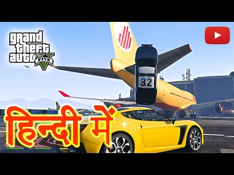 GTA 5 In HINDI / URDU - Legal Trouble | [HINDI GAMING] | HINDI Cartoon Style Gaming