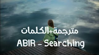 Play Searching