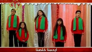 Lagu Rohani Anak-Anak Kristen Arab | Hymn - Lit candles