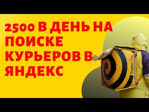Заработок в интернете на Workle | 2500 рублей в день