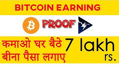 Earn BITCOIN With your Android Mobile, With Payment Proof.