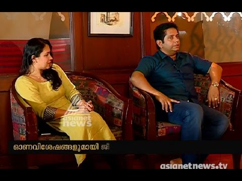 Onam Special Interview with  film director Jeethu...