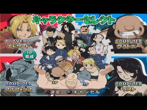 Fullmetal Alchemist: Dream Carnival All Characters [PS2 ...