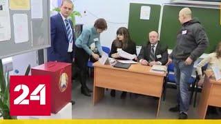 В Белоруссии начались выборы в парламент - Россия 24 / Видео